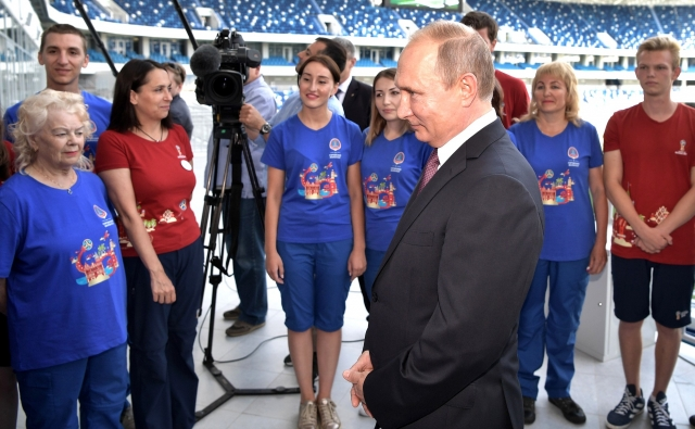Путинpicture 1532099902 big